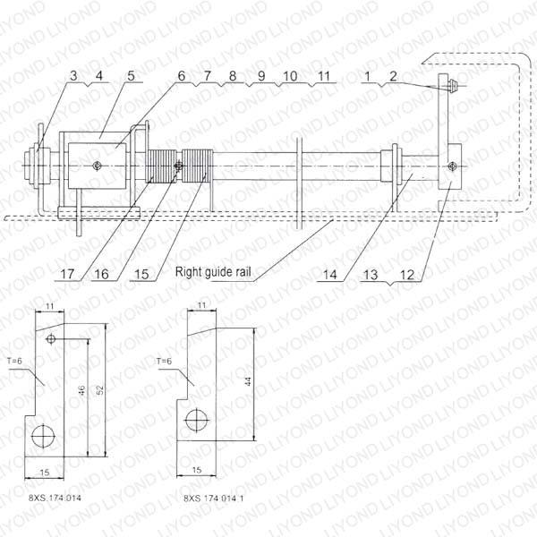 5XS.363.011 导轨联锁装置