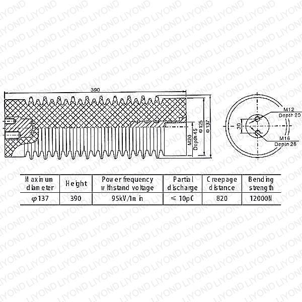 LYC136 40.5KV绝缘子