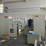 设备和厂房
