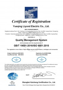 New ISO 9001:2015-Yueqing Liyond Electric., Ltd