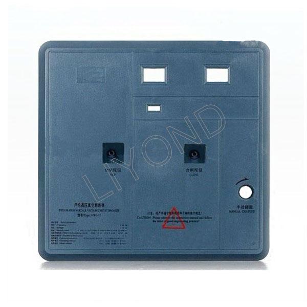 VS1 中高压断路器面板