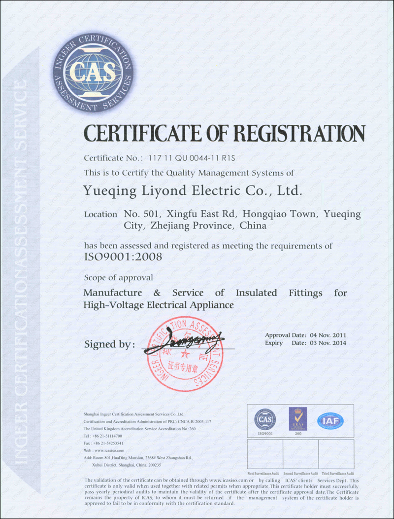 iso9001 2001-2