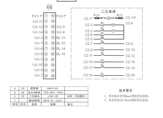 接线图(CT19N机制)