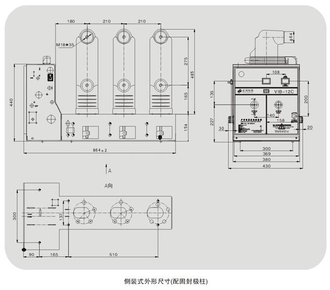 EP-12C型系列侧置式真空断路器
