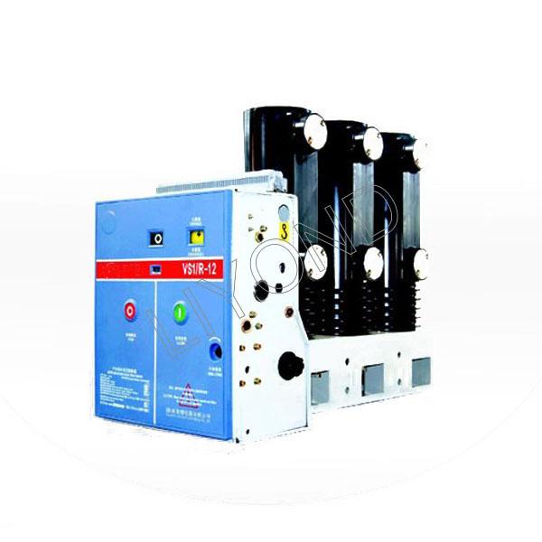 VS1/R-12型系列侧置式户内高压真空断路器
