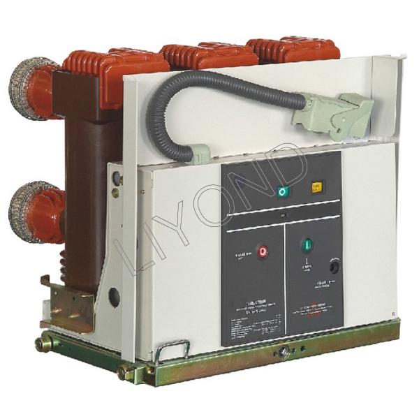VS1型系列户内高压真空断路器