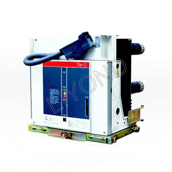 VSm-12型系列永磁户内高压真空断路器