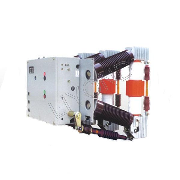 ZN12-40.5(3AF)户内高压真空断路器