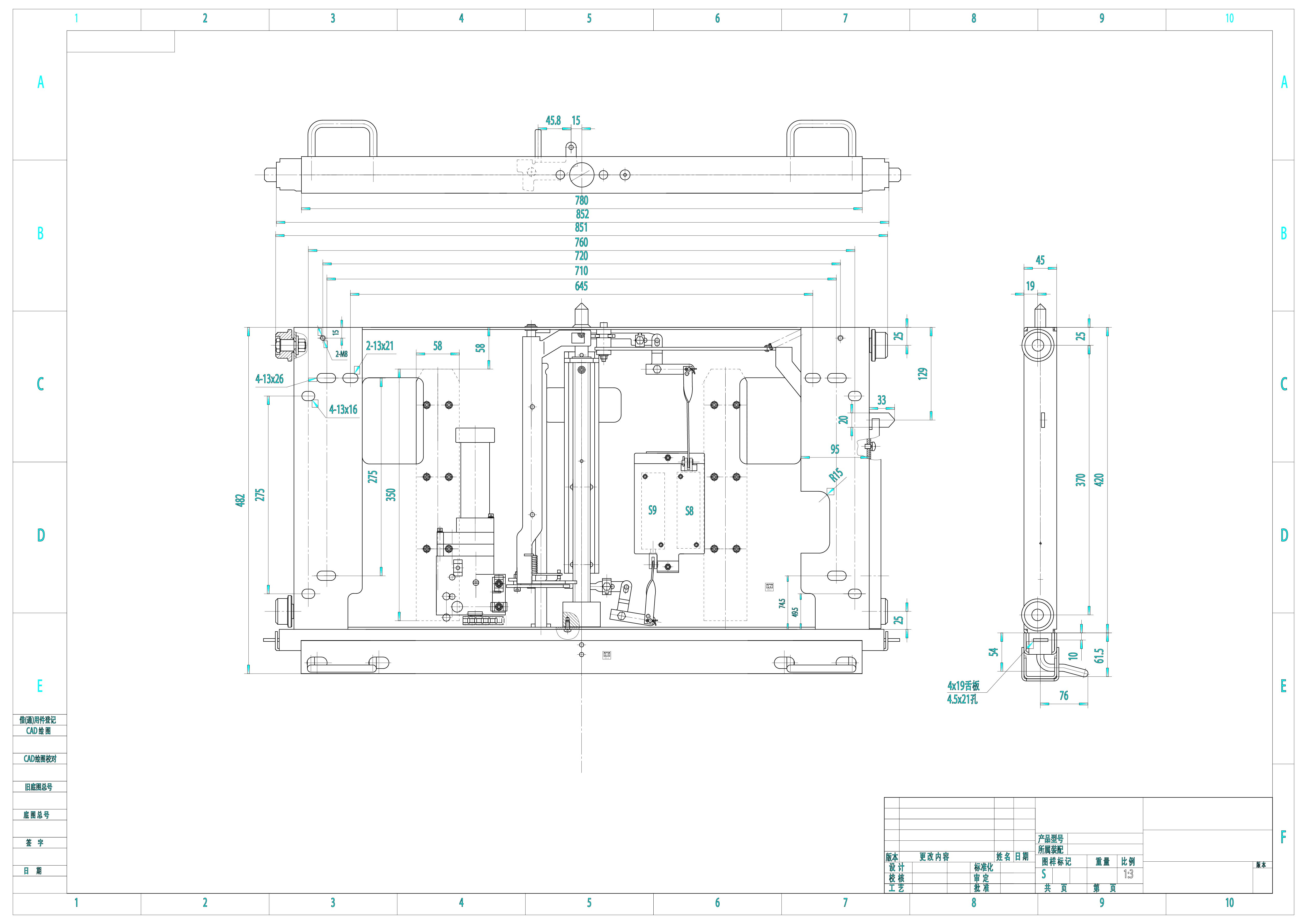 DPC-4-1000 电动底盘车12KV