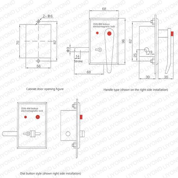 DSN-A(B)M型户内电磁锁