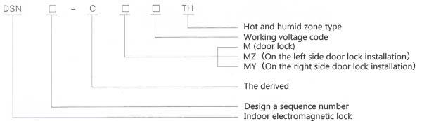 DSN-CM型户内电磁锁