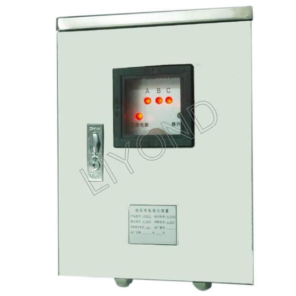 APGSN(W)-40.5~750 系列户外高压带电闭锁装置