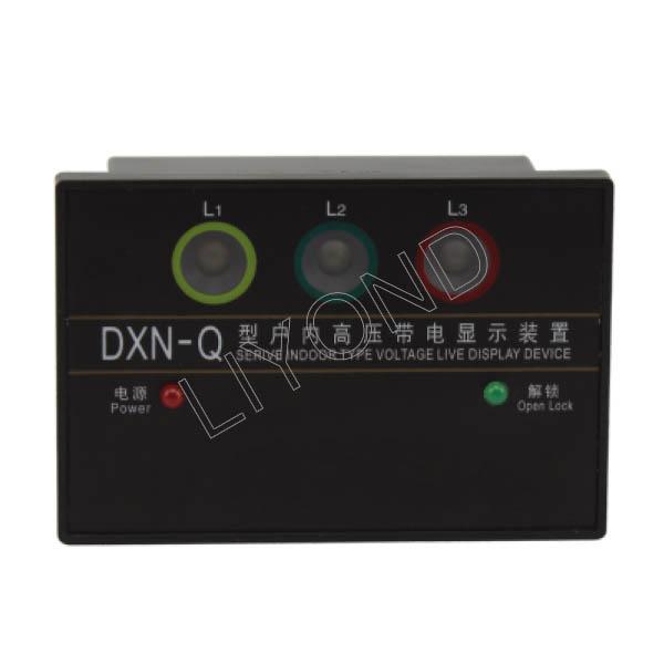DXN-Q